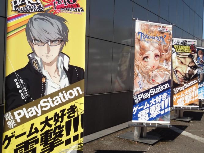 Como em todos os anos, revista japonesa de PlayStation dá as boas vindas aos visitantes da Tokyo Game Show