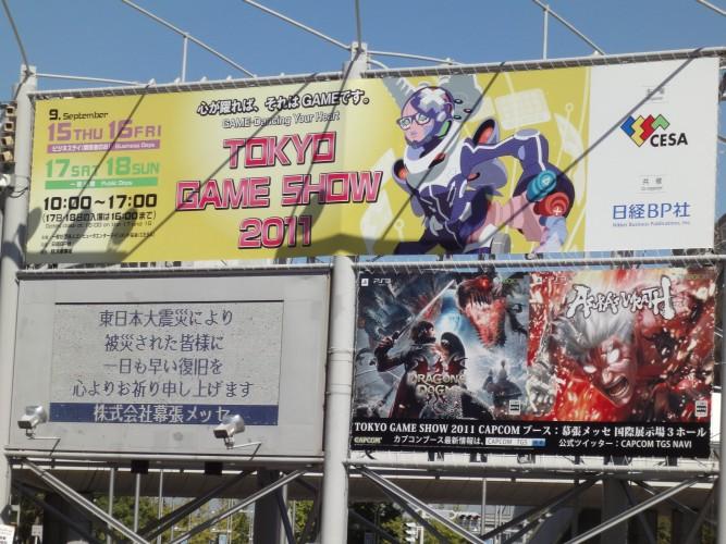 Neste ano, junto com a Tokyo Game Show, também será realizada num pavilhão anexo o Amusement Machine Show, uma feira dedicada a jogos de fliperama