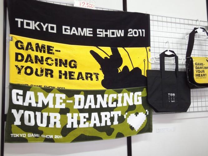 Como não poderia deixar de ser, Tokyo Game Show tem uma lojinha com produtos oficiais