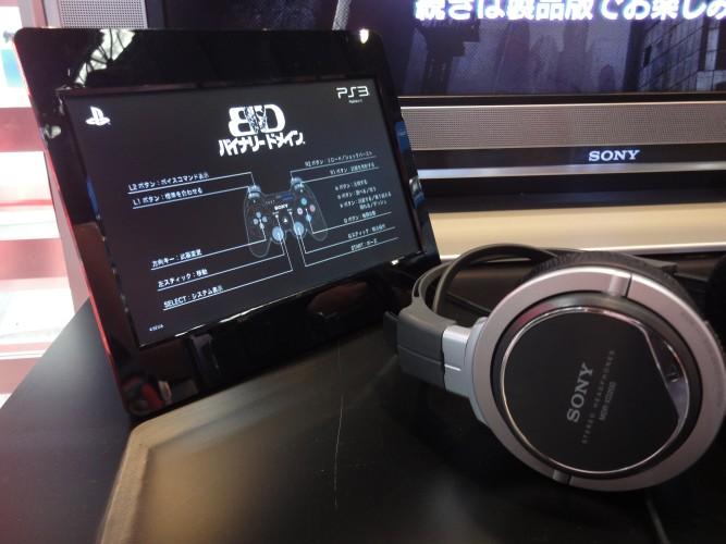 As cabines da Sony eram chiques no último: o manual de instruções era mostrado num display