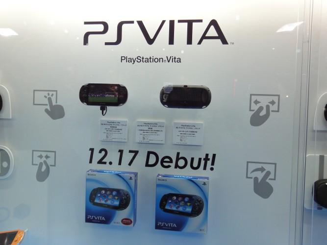 O PlayStation Vita está previsto para sair no dia 17 de dezembro no Japão, e terá diversas opções de cores