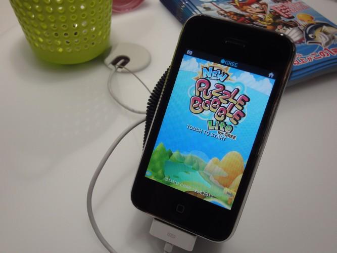 Vários títulos consagrados foram mostrados no estande da Gree, especializada em games para celulares