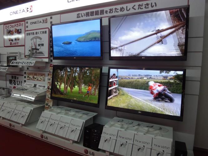 A Tokyo Game Show também mostrou vários tipos de TV 3D