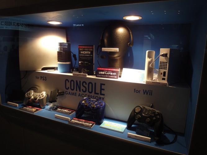 Diversos acessórios para jogos também foram mostrados na Tolyo Game Show