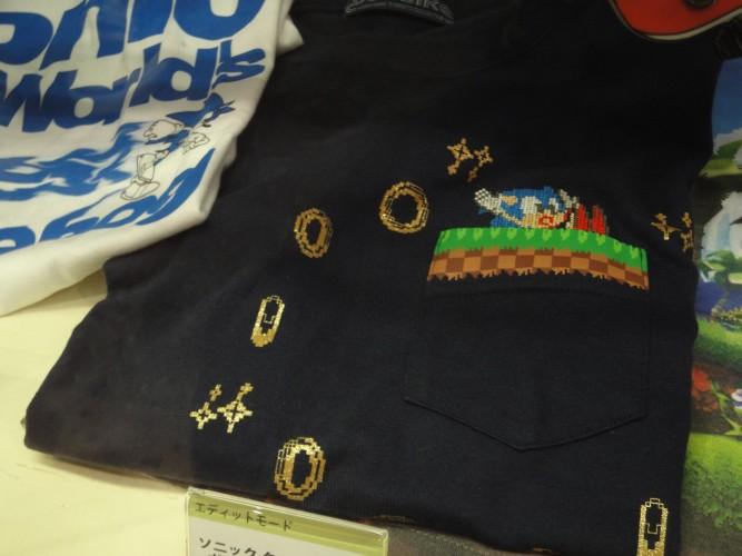 E que tal essa camiseta temática de Sonic?