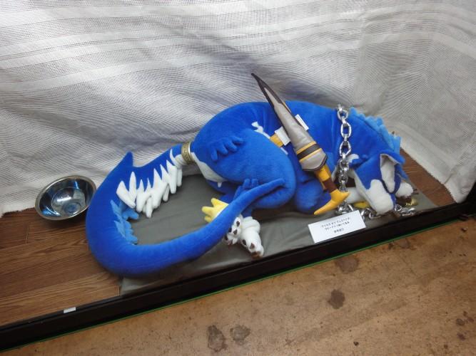 Ficou com vontade de levar essa mascote da série de RPG